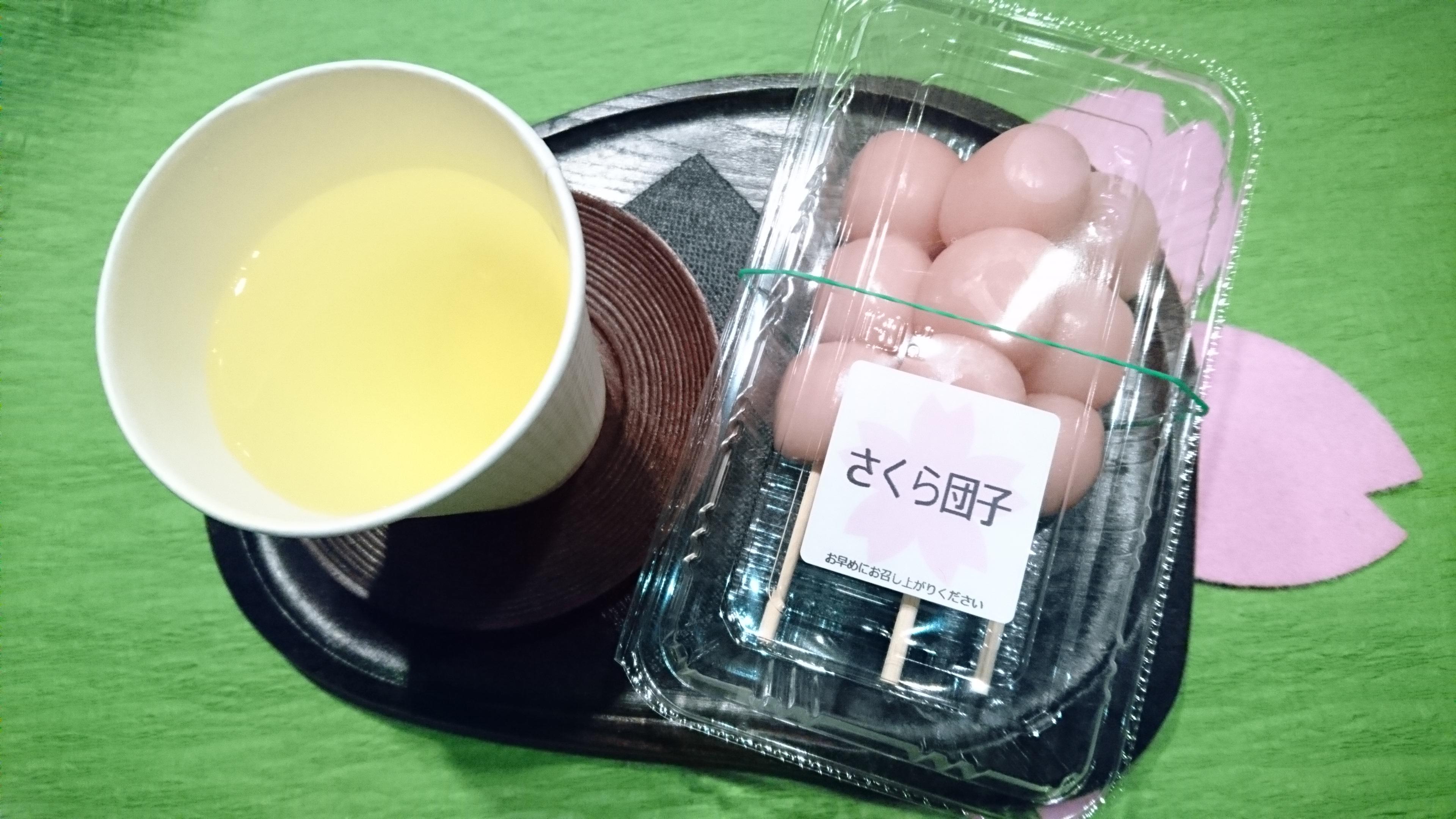 桜団子3本入り/630円