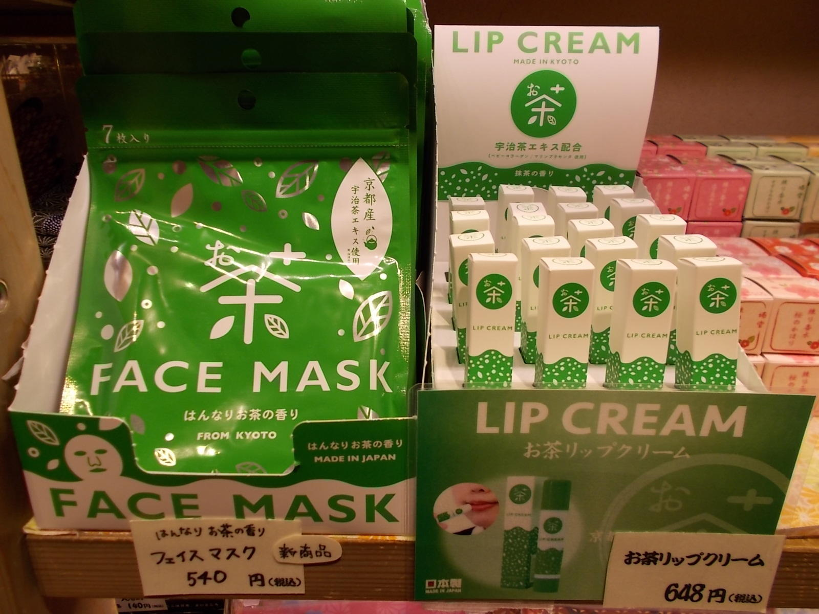 新商品☆フェイスマスク