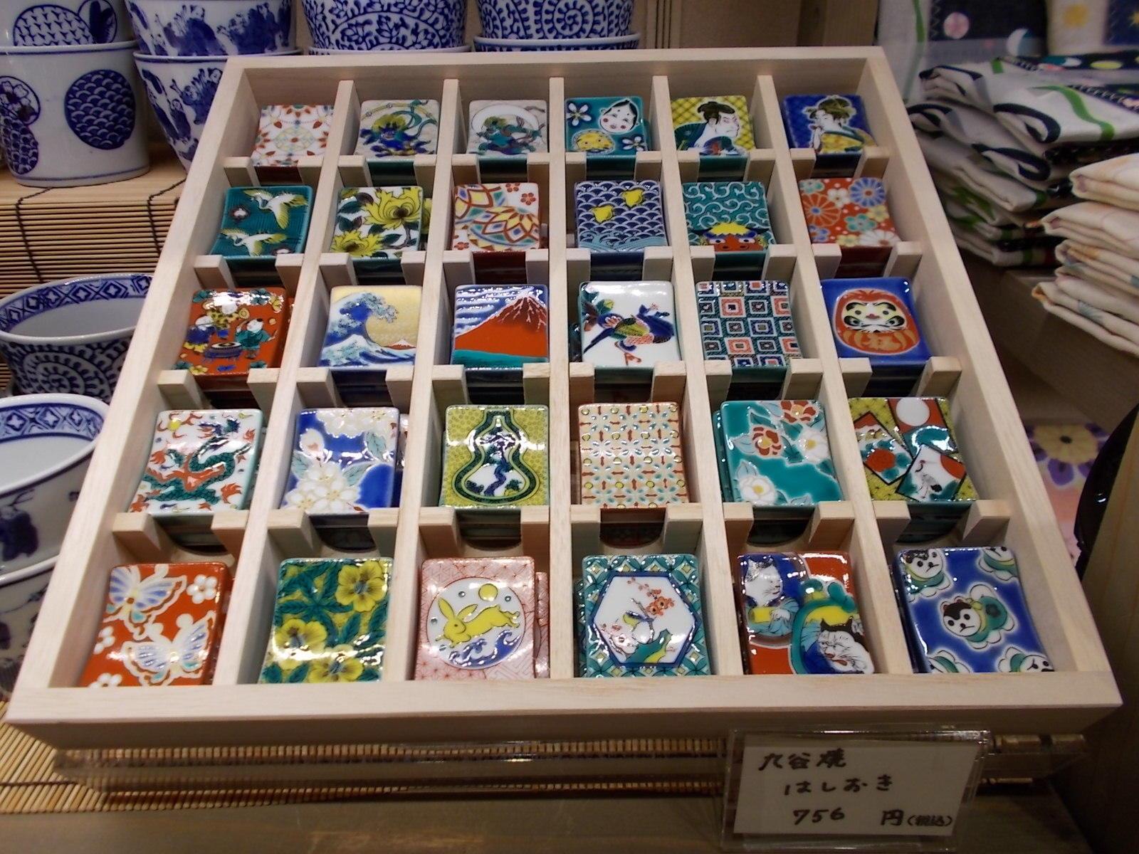 新商品☆九谷焼箸置き入荷しました♪