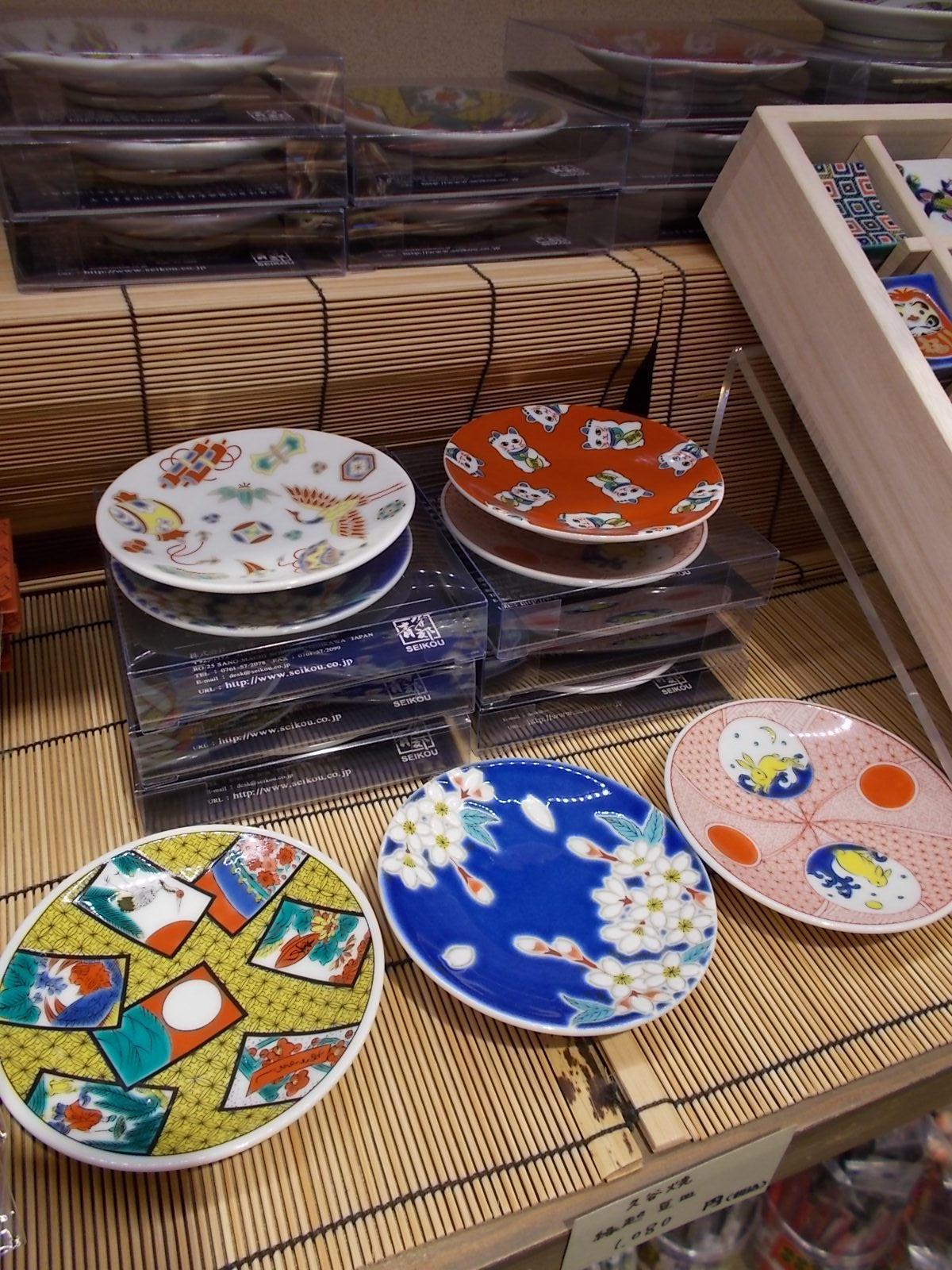 新商品☆九谷焼縁起豆皿入荷しました。