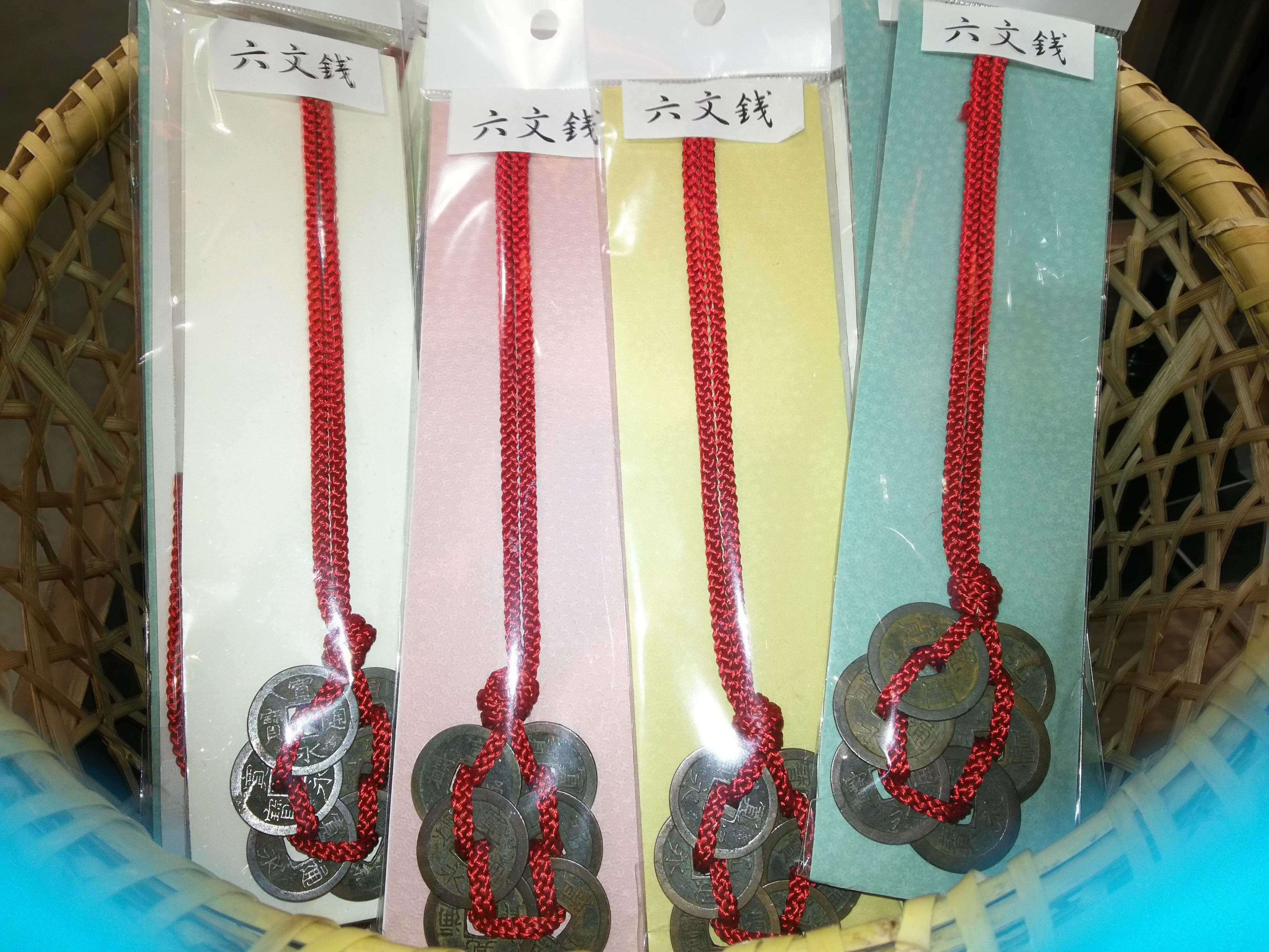 新商品!江戸時代の代表的な銭貨「六文銭」